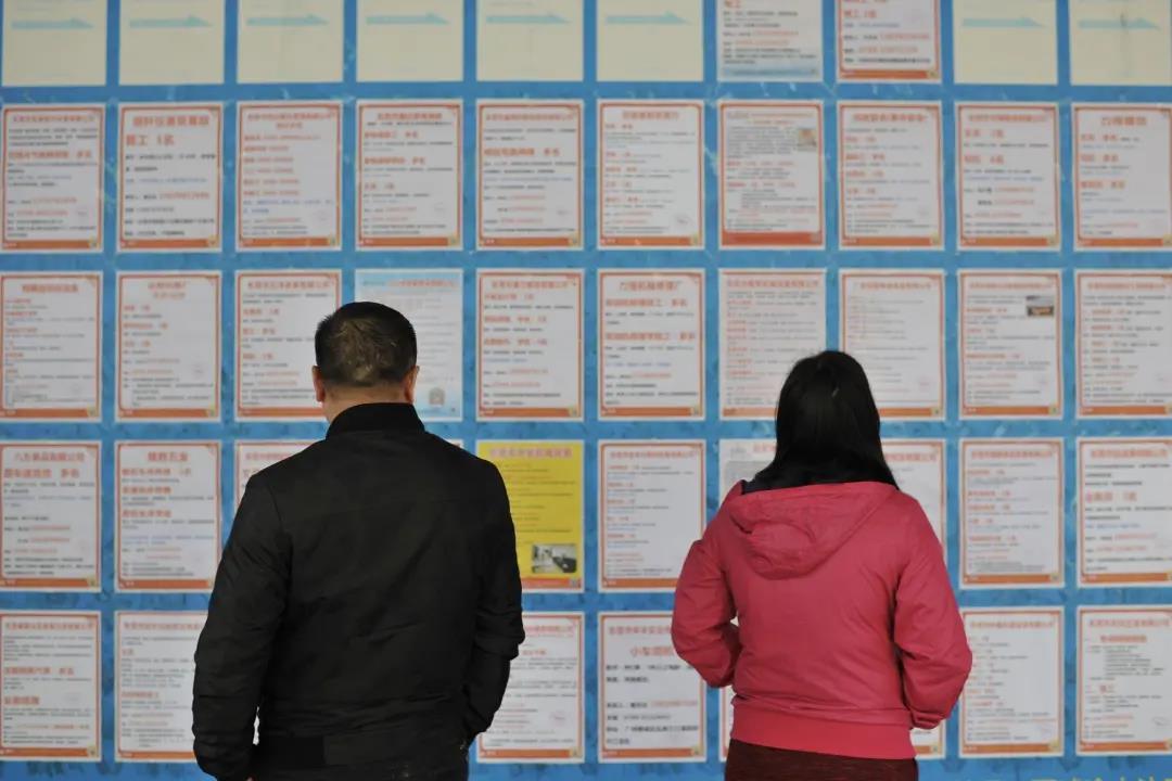 新增就业297万人,解读一季度就业形势关键数据